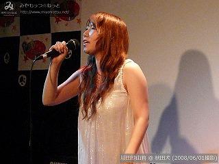 川田紗由莉