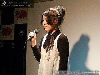 優恵【Part.1】@ 秋田犬 (2008/06/01)