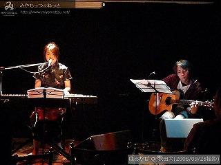 はるかぜ【Part.2】@ 秋田犬 (2008/09/28)