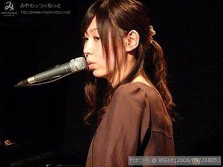 やまうら【Part.2】@ 秋田犬 (2008/09/28)
