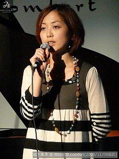 松下恵美【Part.1】@ 四谷天窓.comfort (2008/11/09)