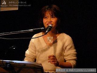 藤崎遙香【Part.15】@ 秋田犬 (2008/11/16)