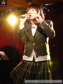 あけび【Part.1】@ 池袋トライ (2008/12/20)