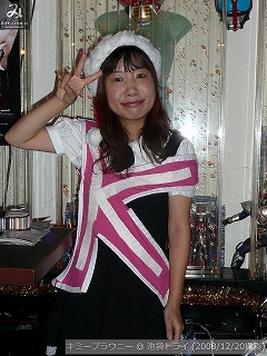 キミーブラウニー【Part.6】@ 池袋トライ (2008/12/20)