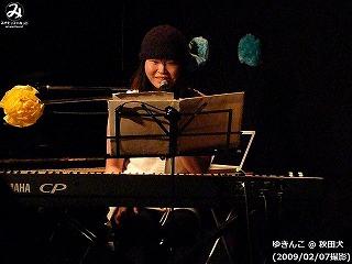 ゆきんこ【Part.3】 @ 秋田犬(2009/02/07)