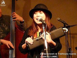 おまみ【Part.6】@  下北沢mona records (2009/02/12)