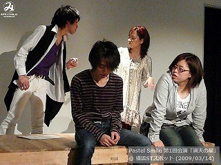 Pastel Smile【Part.4】@  横浜STスポット (2009/03/14)