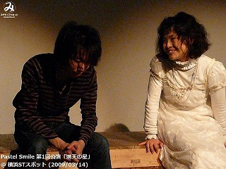Pastel Smile【Part.7】@  横浜STスポット (2009/03/14)