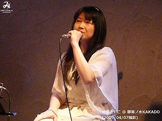 竹田さやこ【Part.3】@  御茶ノ水KAKADO (2009/04/07)