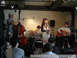 Toronel【Part.3】@  下北沢mona records (2009/05/03)