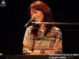 Yamachika【Part.7】@  秋田犬 (2009/05/23)