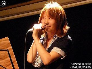 八媛ちずか【Part.1】@  秋田犬 (2009/07/05)