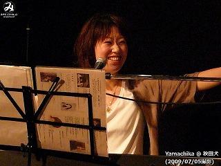 Yamachika【Part.8】@  秋田犬 (2009/05/29)