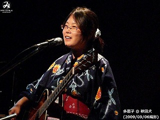 多恵子【Part.1】@  秋田犬 (2009/09/06)