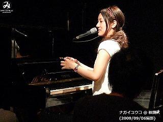 ナガイユウコ【Part.1】@  秋田犬 (2009/09/06)