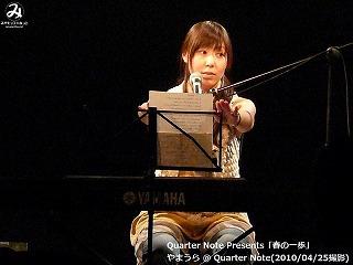 やまうら【Part.5】@ Quarter Note (2010/04/25)