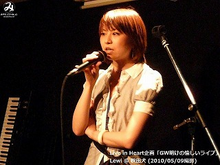 Lewi【Part.1】@ 秋田犬 (2010/05/09)