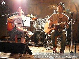 ハイセル【Part.1】@ 大久保HOT SHOT (2010/05/23)