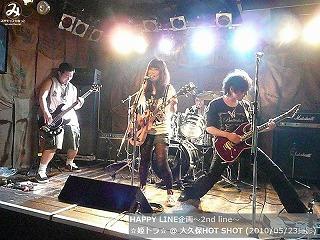 ☆姫トラ☆【Part.1】@ 大久保HOT SHOT (2010/05/23)