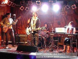 Issei【Part.2】@ 大久保HOT SHOT (2010/05/23)