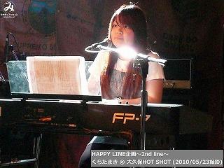 くらたまき【Part.7】@ 大久保HOT SHOT (2010/05/23)