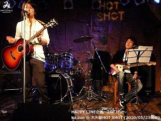 ka.zoo【Part.1】@ 大久保HOT SHOT (2010/05/23)