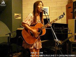 cha子【Part.1】@ 大磯すとれんじふるうつ (2010/06/02)