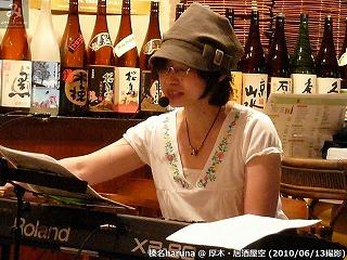 榛名haruna【Part.1】@ 厚木・居酒屋空 (2010/06/13)