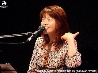 藤崎遙香【Part.21】@ 秋田犬 (2010/06/27)