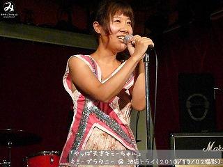 キミーブラウニー【Part.7】@ 池袋トライ (2010/10/02)