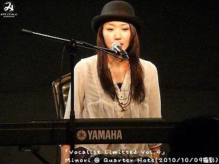 Minori【Part.1】@ Quarter Note (2010/10/09)
