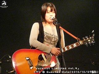 ミヤト【Part.1】@ Quarter Note (2010/10/09)
