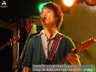ごはん【Part.2】@ 新宿SUNFACE (2010/10/23)