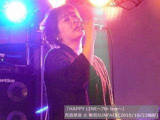 月島華凛【Part.3】@ 新宿SUNFACE (2010/10/23)