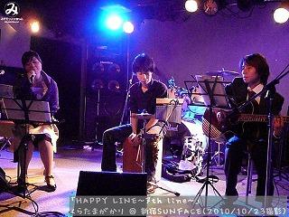 くらたまがかり【Part.1】@ 新宿SUNFACE (2010/10/23)