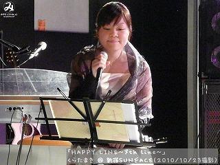 くらたまき【Part.8】@ 新宿SUNFACE (2010/10/23)