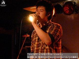 柳伸明【Part.1】@ 新宿SUNFACE (2010/10/23)