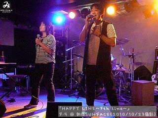 7・5【Part.1】@ 新宿SUNFACE (2010/10/23)