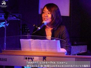 ゆうみ(2)【Part.1】@ 新宿SUNFACE (2010/10/23)