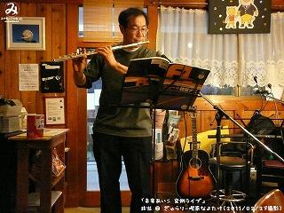 井出【Part.1】@ ぎゃらりー喫茶なよたけ (2011/02/27)