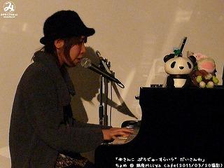 ちょめ【Part.1】@ 銀座Miiya Cafe (2011/03/20)