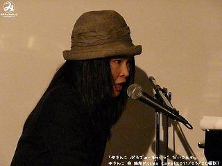 ゆきんこ【Part.7】@ 銀座Miiya Cafe (2011/03/20)