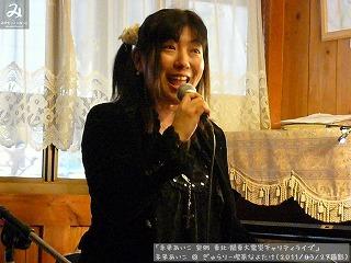 未来あいこ【Part.15】@ ぎゃらりー喫茶なよたけ (2011/03/27)
