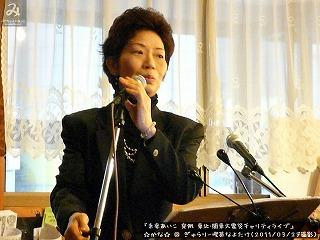 ☆かな☆【Part.4】@ ぎゃらりー喫茶なよたけ (2011/03/27)