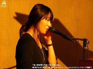 根津まなみ【Part.2】@ 阿佐ヶ谷Next Sunday (2011/04/17)
