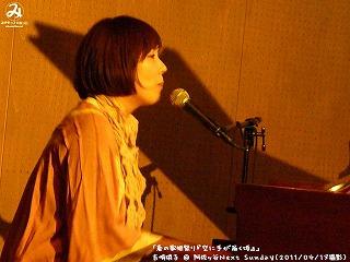 吉崎硝子【Part.1】@ 阿佐ヶ谷Next Sunday (2011/04/17)