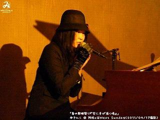 ゆきんこ【Part.8】@ 阿佐ヶ谷Next Sunday (2011/04/17)