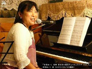 未来あいこ【Part.18】@ ぎゃらりー喫茶なよたけ (2011/04/24)