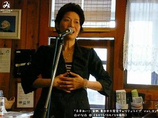 ☆かな☆【Part.5】@ ぎゃらりー喫茶なよたけ (2011/04/24)