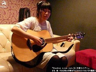 まる【Part.2】@ 下北沢BAR野ばら (2011/06/05)